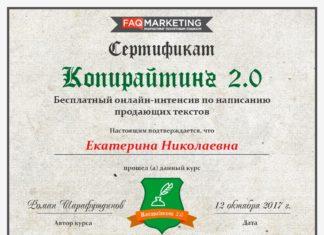 Dizayn-sertifikata