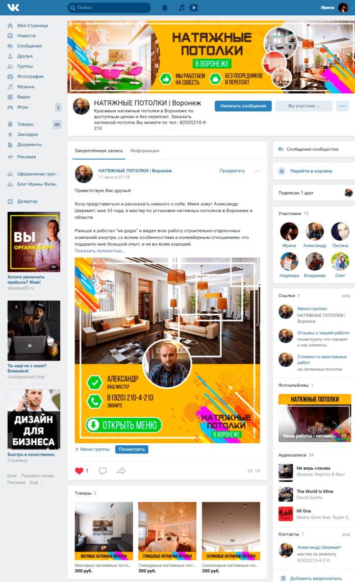 Картинки для сайтов блогов групп и сообществ вконтакте