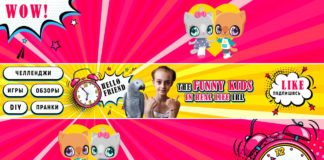 Шапка детского канала YouTube Златы