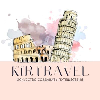 Аватар для инстаграм Kirtravel вариант №2
