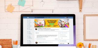 Кейс – дизайн группы ВКонтакте «под ключ» с вики-лендингом по натяжным потолкам