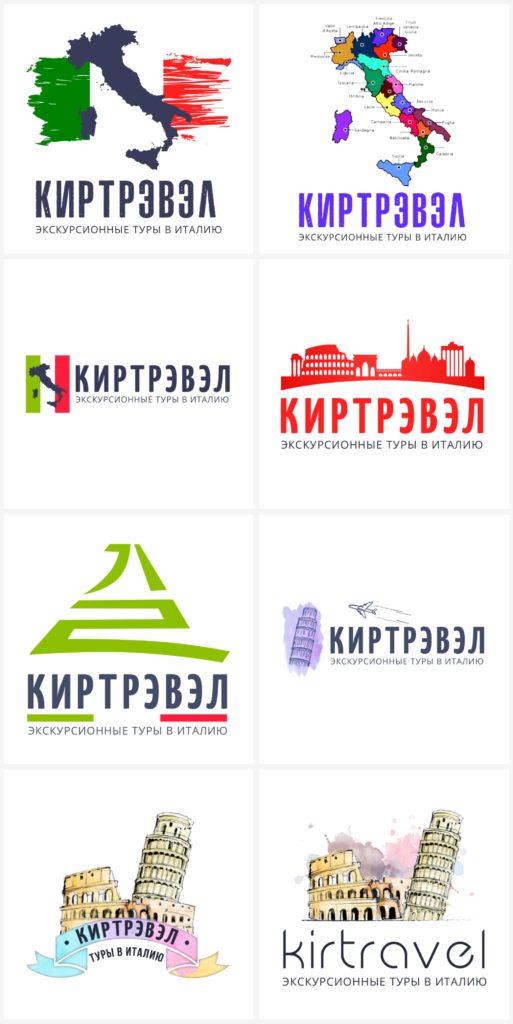 Кейс – разработка фирменного логотипа для туристической компании Kirtravel