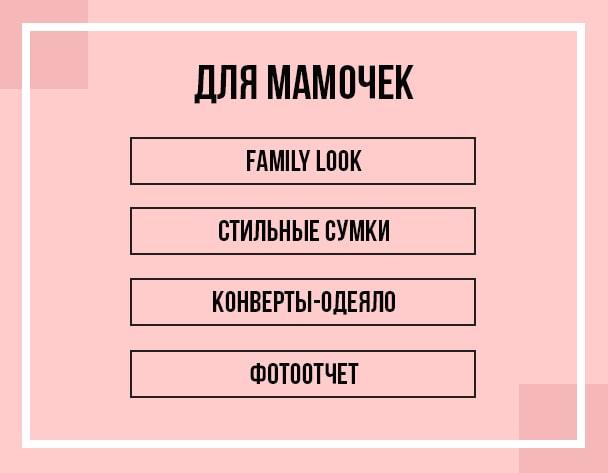 Многостраничное меню - дополнительная вики-страничка