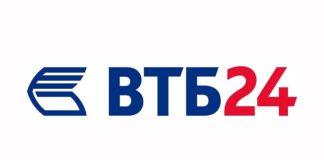 ВТБ 24 вход в личный кабинет