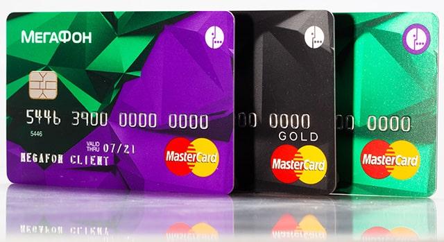 Чем выгодна банковская карта  Мегафон?