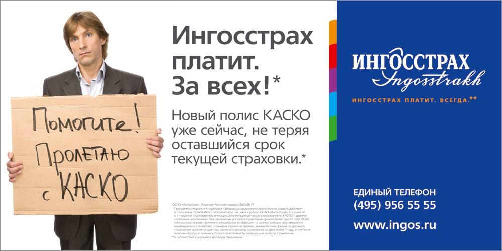 Оформление КАСКО онлайн, не выходя из дома: подробная инструкция