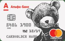 Молодежная карта Next (Некст) Альфа-Банка. Ее тарифы, выгоды, условия получения и использования.
